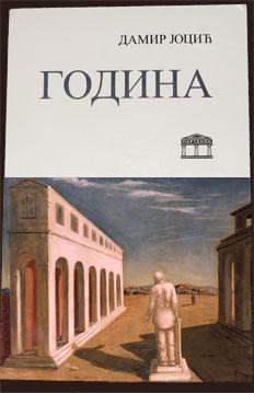 Damir Jocić, GODINA, naslovna strana